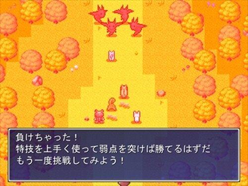 タロウの大冒険 Game Screen Shot5