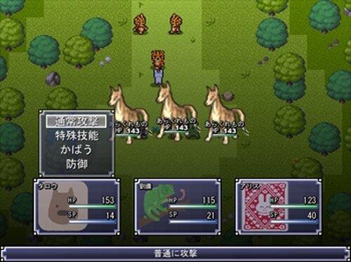 タロウの大冒険 Game Screen Shots