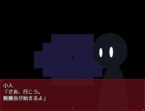 記録シリーズⅠ 晩餐会 Game Screen Shot2