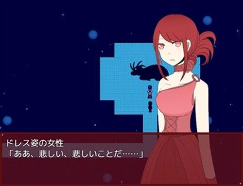 記録シリーズⅠ 晩餐会 Game Screen Shot5