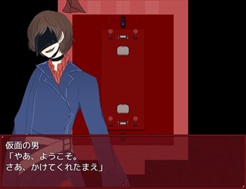記録シリーズⅠ 晩餐会 Game Screen Shots