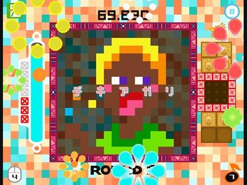 カラプチ Game Screen Shot1