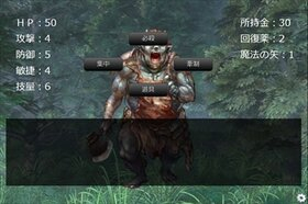 Choice&Roll ~冒険者の選択~ Game Screen Shot2