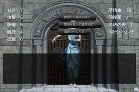 Choice&Roll ~冒険者の選択~ Game Screen Shot3