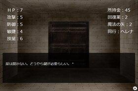 Choice&Roll ~冒険者の選択~ Game Screen Shot4