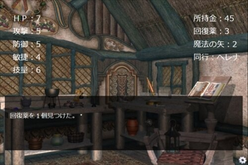 Choice&Roll ~冒険者の選択~ Game Screen Shot5