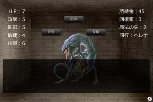 Choice&Roll ~冒険者の選択~ Game Screen Shots