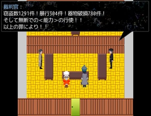 楽園破壊 Game Screen Shot3