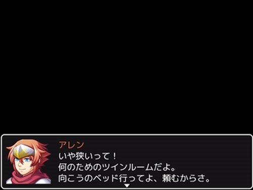 お姫様と結ばれそうになるけど結局ホモエンドになるRPG Game Screen Shot4