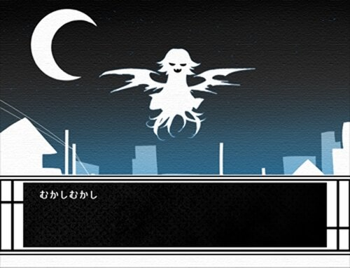 クロスアイ(体験版) Game Screen Shot2