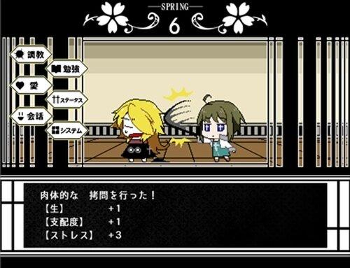 クロスアイ(体験版) Game Screen Shot3
