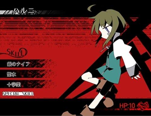 クロスアイ(体験版) Game Screen Shot4