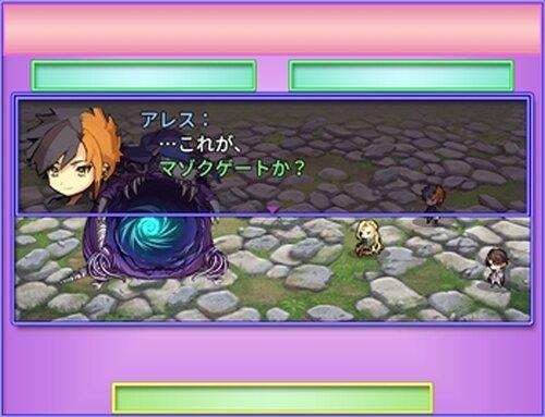マテリクス リローデッド Game Screen Shot2