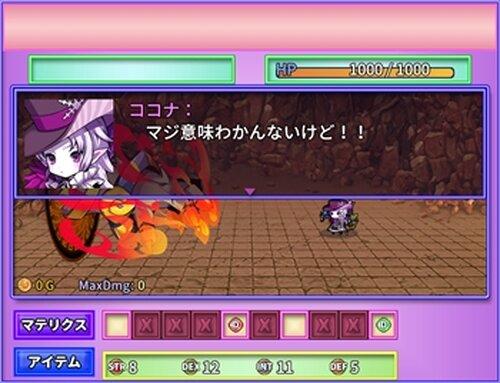マテリクス リローデッド Game Screen Shot3