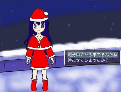 シナリオ△ライター Game Screen Shot1