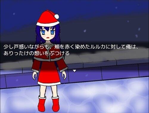シナリオ△ライター Game Screen Shot5