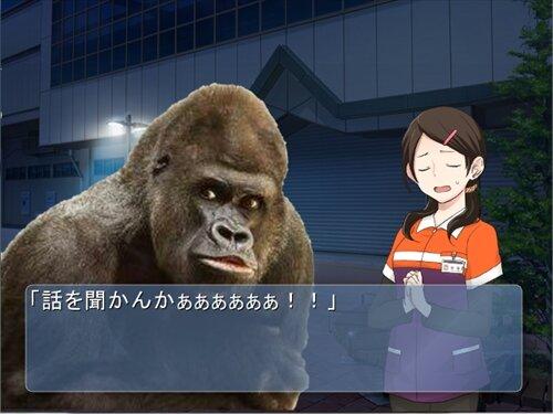 お客様、困ります~覚醒編~ Game Screen Shot1