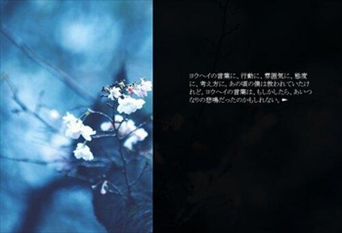 ホワイトアウト Game Screen Shot3