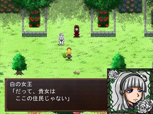 7 Crime Alice2 Game Screen Shot3