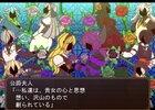 7 Crime Alice2