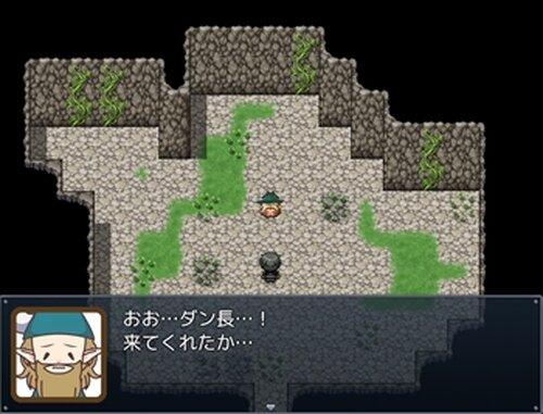 お仕事ですよ、ダンジョン長! Game Screen Shot3