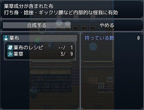 お仕事ですよ、ダンジョン長! Game Screen Shot4