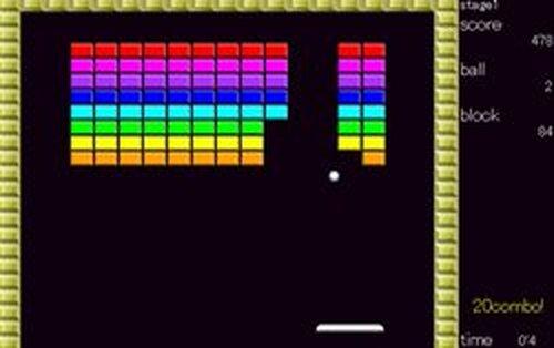 クラッシュ・THE・ブロック Game Screen Shots