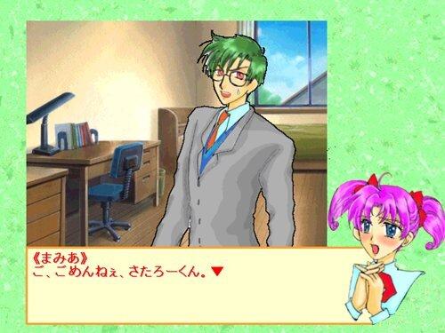 恋愛未満2~V.D.まであと何日?~ Game Screen Shot1