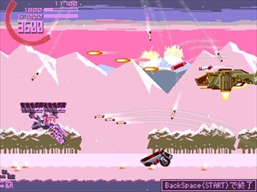 AIR RAIDER Game Screen Shot3