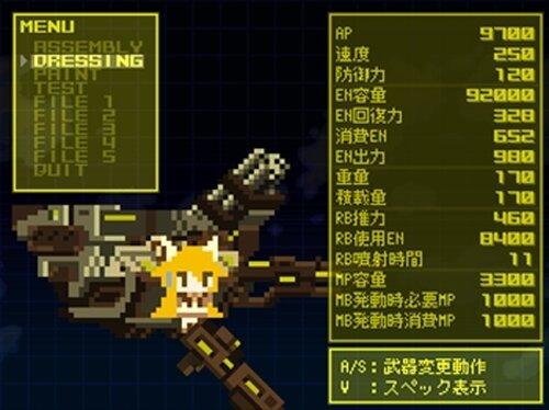 AIR RAIDER Game Screen Shot4