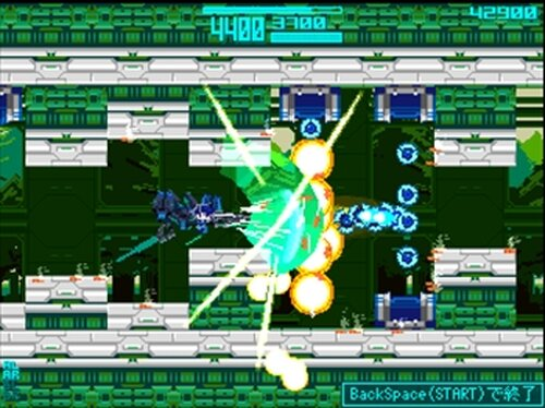 AIR RAIDER Game Screen Shots