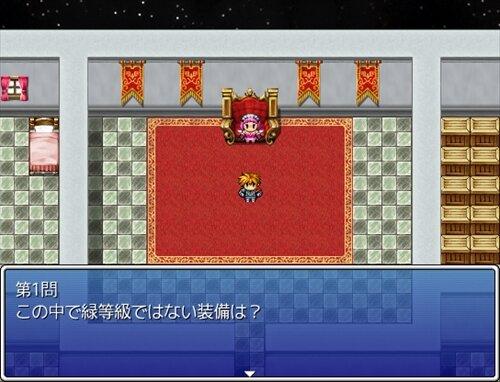 クイズ・簡単なクエスト Game Screen Shot