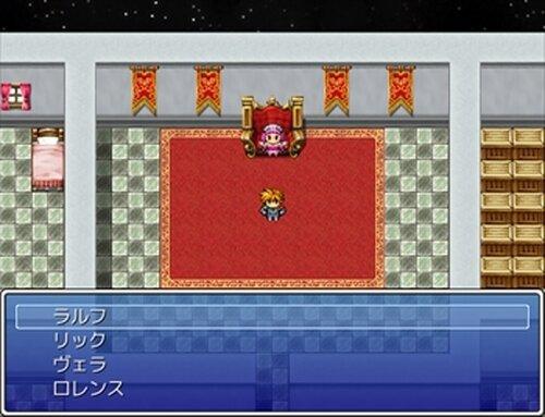 クイズ・簡単なクエスト Game Screen Shot2