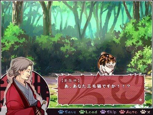 狸囃子,第二噺 Game Screen Shot2
