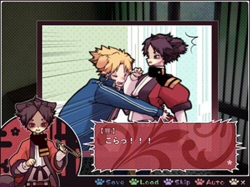 狸囃子,第二噺 Game Screen Shot3