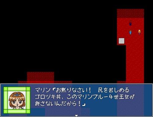 ※Re:Elementary Swords Game Screen Shot1