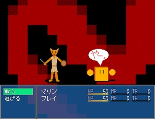 ※Re:Elementary Swords Game Screen Shots