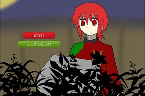 緑唐辛子 Game Screen Shots