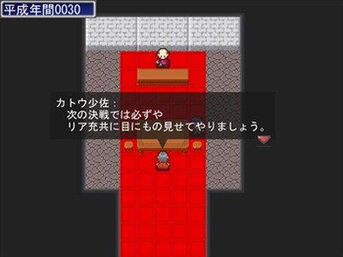 スターライトオペレーション~クリスマスを中止せよ~ Game Screen Shot2