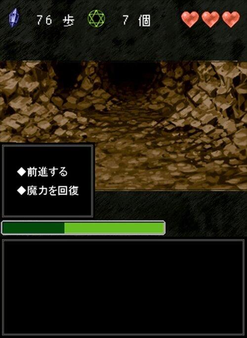 アヴグルグロット Game Screen Shot4
