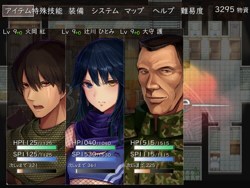 Billion Blaze 第1章 ~After the disaster~リメイク版ver0.4 Game Screen Shot3