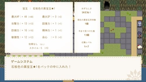 コードシエル! Game Screen Shot3