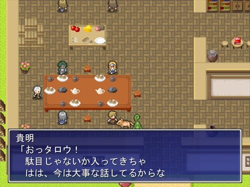ペットと調査団といにしえのダンジョン Game Screen Shot