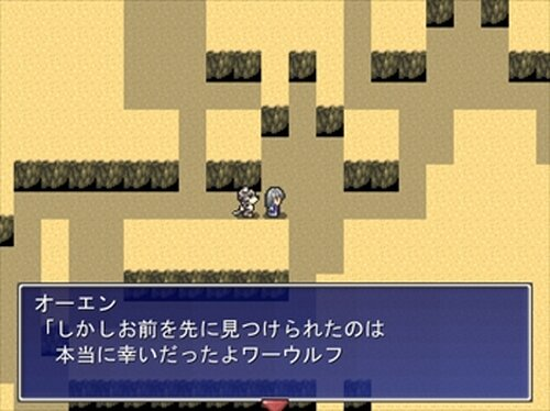 ペットと調査団といにしえのダンジョン Game Screen Shot4