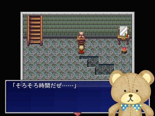 憂鬱なあなたへ Game Screen Shots