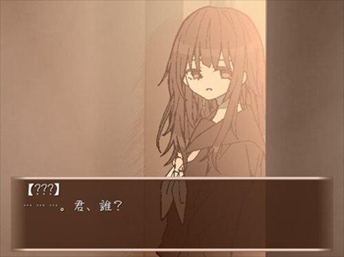 放課後の崇拝者 Game Screen Shot3