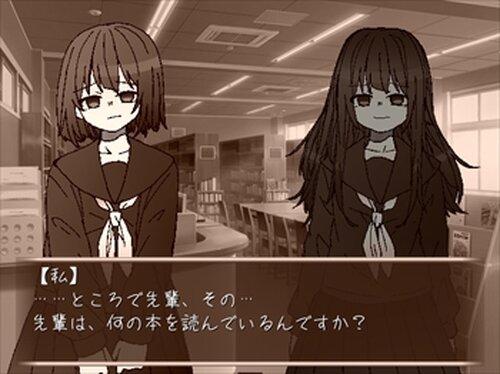 放課後の崇拝者 Game Screen Shots