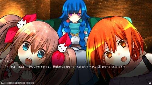 万華鏡ステラ(ブラウザ体験版) Game Screen Shot1
