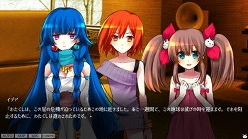 万華鏡ステラ(ブラウザ体験版) Game Screen Shot4
