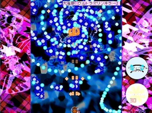 弾幕ファンタジックドリーマー~An Ephemeral Diary Game Screen Shot3